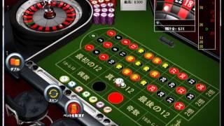 ココモ法は負け続けると賭け金が膨れ上がるのでなかなかのプレッシャー...