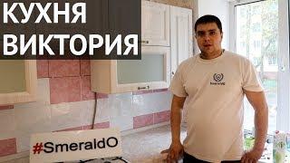 видео Модульные угловые кухни: модульная система и кухня эконом класса