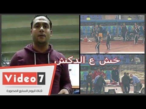 . الدكش يكشف كواليس مباراة الاهلي والإنتاج الساخنة ورد فعل مختار بعد هدف التعادل  - نشر قبل 11 ساعة