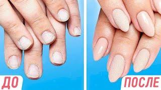 Как отрастить длинные ногти за 7 дней