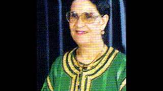 Fatna Bent Lhoucine et Oulad Ben Aguida - L