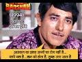 कैंसर से हुई थी राज कुमार की मौत, ये हैं 16 पॉपुलर डायलॉग्स