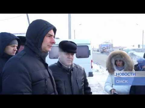 НОВОСТИ от 20 01 20_Антенна 7_Омск