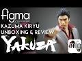 FIGMA Kazuma Kiryu Unboxing & Review - Yakuza「龍が如く」| Too Much Gaming