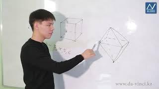 10 класс, 36 урок, Понятие правильного многогранника