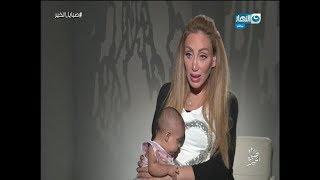 طفلة عمرها 5 شهور تدمن مخدر الهيروين ووالدتها تحكي قصتها باكية (فيديو) | المصري اليوم