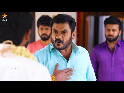 Pandian Stores | 9th to 14th August 2021 - Promo