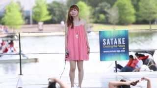 Furusato no aoi sora by Aya Uchida @ Houston Japan Festival 2013