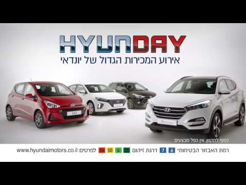 Hyundai Sales day