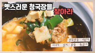 #대구수성구맛집 착한가격에 고소한 가자미 구이는 기본 …