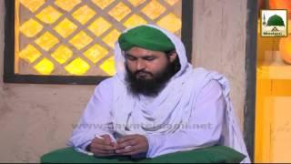Rohani Ilaj - Parhai Me Dil Laganay Aur Hafiza Mazboot Karnay Ka Wazifa