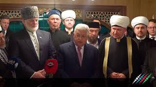 Смотреть видео Президент Палестины Махмуд Аббас о поддержке Азербайджана и других стран ОИС онлайн