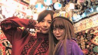 今回のチル旅は、#谷根千 編。アイドルグループ「LADYBABY」の #金子理...