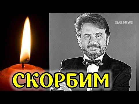 Сегодня не стало российского композитора, автора хита «Снег кружится» Сергея Березина