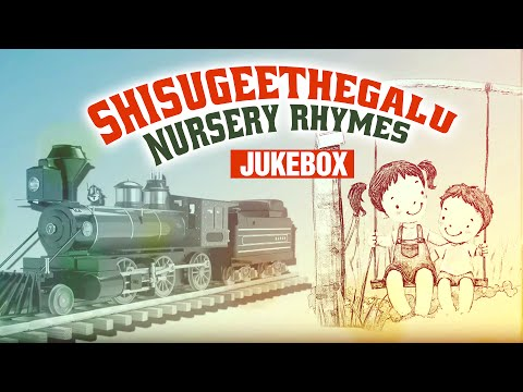 Shisugeethegalu - Nursery Rhymes    Jukebox    T-Series Kannada    Kannada songs