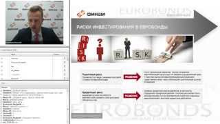 Особенности инвестиций на рынке российских еврооблигаций(, 2015-03-18T12:02:03.000Z)