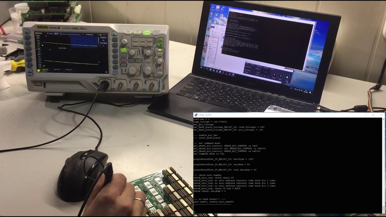 Ремонт Antminer S7, S9 (обмен опытом) - Страница 106 - ASIC/FPGA