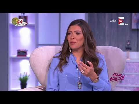 ست الحسن - أهمية العلاج النفسي لمرضى السرطان - د. مني رضا  - 16:21-2017 / 10 / 16