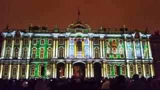 7 декабря 2016г, Санкт-Петербург 252 года Эрмитажу, лазерное шоу, 3D mapping