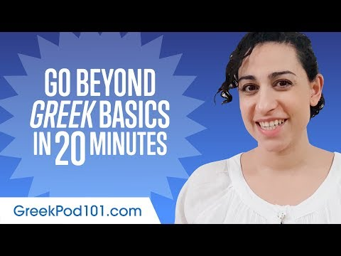 Speak Greek Beyond the Basics