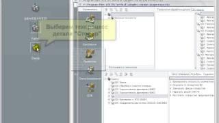 САПР Вертикаль. Проектирование техпроцесса с помощью библиотеки пользователя