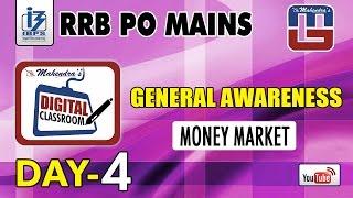 MONEY MARKET | DAY - 4 | #Rrb_PO_MAINS | GENERAL AWARENESS | #digitalclassroom