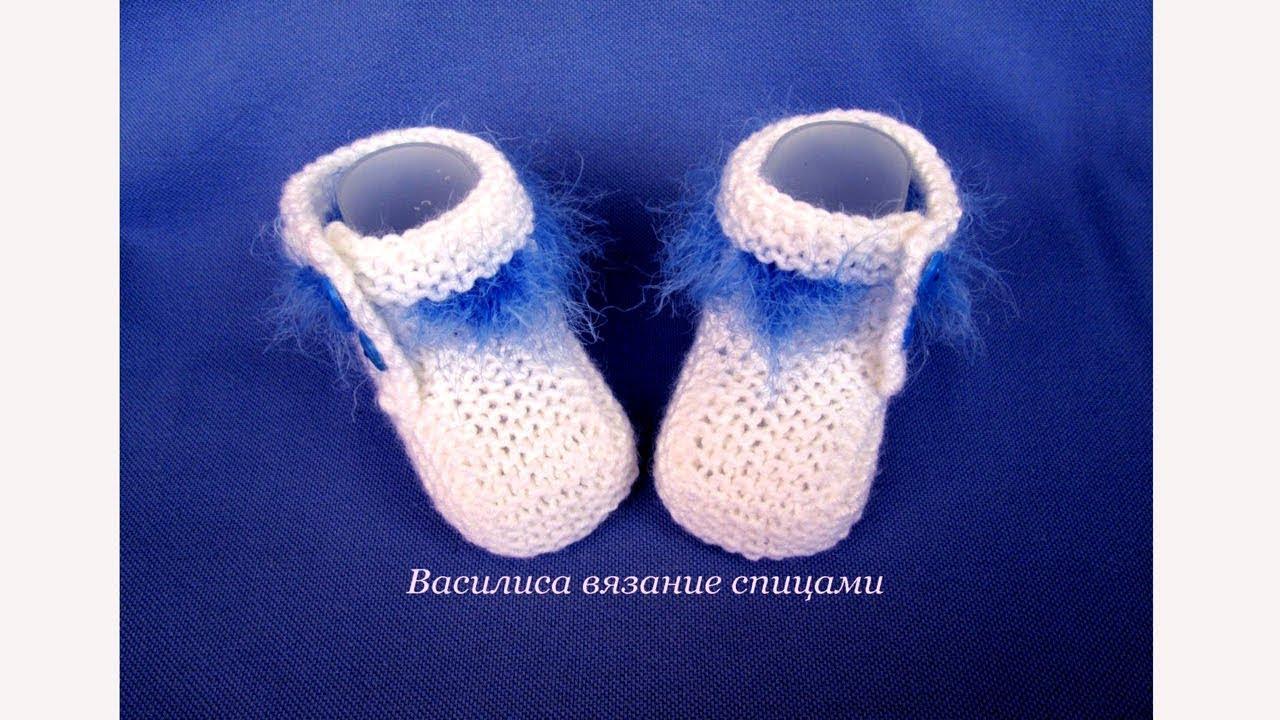 Вязание спицами носков. Схемы носков спицами на 81