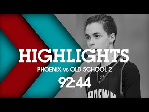 Хайлайты ЛЮБО 3 тур Phoenix —Oldschool 2