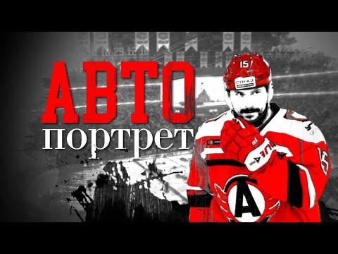 """""""АВТО-портрет: Анатолий Голышев"""""""