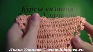 Купальник Солнечный - 9 часть - Сrochet swimsuit - вязание крючком