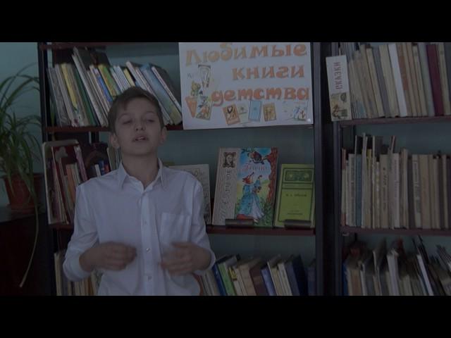 Изображение предпросмотра прочтения – НикитаПередреев читает произведение «Квартет» И.А.Крылова