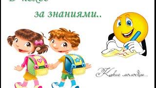 ФГОС. Повторение изученного в начальной школе. 5 класс. Русский язык. Имя существительное.