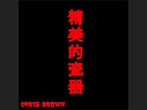 Chris Brown  Fine China Instrumental