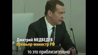 Медведев: бастуют лишь 480 дальнобойщиков