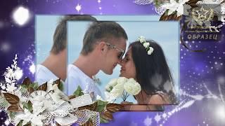 Годовщина свадьбы, 1 год вместе Ситцевая свадьба! Видео из фотографий
