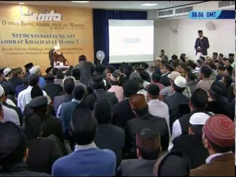 Frankfurt, Germany: Khalifa of Islam meets Ahmadi Muslim Students