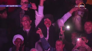 تامر حسني يسحر الجمهور في استاد القاهرة باغنية