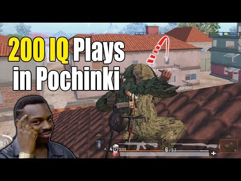 They did not see this coming | TPP Gameplay Highlights | PUBG Mobile