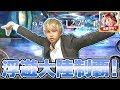 【Live】アヴァベル|目指せ浮遊大陸階層制覇!42F攻略に挑戦![AVABEL ONLINE] #398