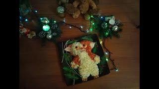 Праздничный салатик.Праздничный стол.Романтический ужин.14 февраля.8 марта.23 февраля