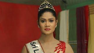 මායාරාජිනී - Maayarajini | Episode - 01 | Sirasa TV Thumbnail