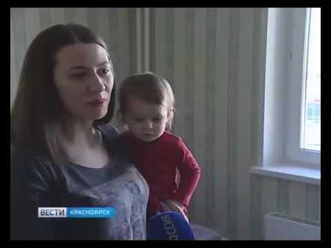 Жители новостроек в Солнечном жалуются на промерзающие окна и плесень на стенах