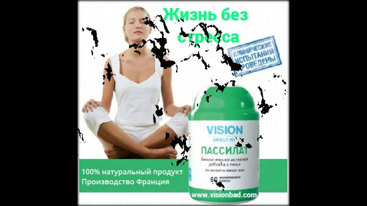 витамины с цинком для кожи
