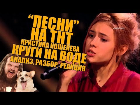 LEOS СЛУШАЕТ