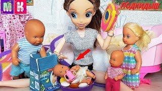 ВСЕ КОНФЕТЫ ЗА ПОДКИДЫША! ГДЕ МАКС НАШЕЛ МАЛЫША КАТЯ И МАКС ВЕСЕЛАЯ СЕМЕЙКА #куклы #мультики #Барби