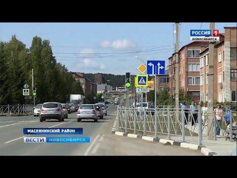 Маслянинский район отметил 95-летие