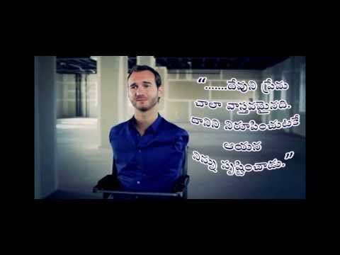 NICK VUJICIC - Quotes in Telugu Travel Video