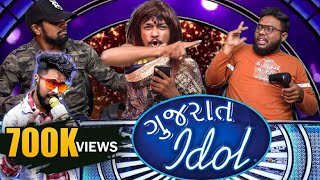 INDIAN IDOL SPOOF | Gujarat Idol | Amdavadi Man | Indian Reality Show Parody