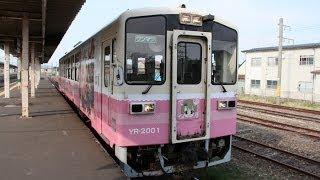 痛電車 - 由利高原鉄道ゆりてつ