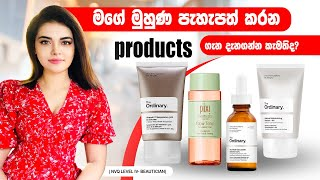 My Everyday Skincare Products For Whitening And Glowing Skin